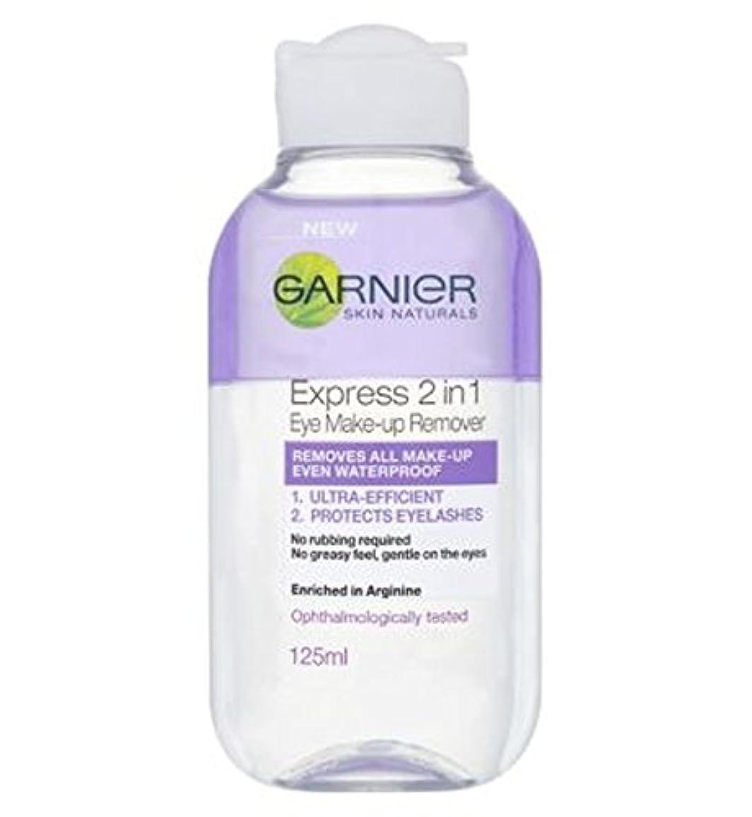 配置脚本家依存ガルニエ急行の2In1の目は、リムーバー125ミリリットルを作ります (Garnier) (x2) - Garnier Express 2in1 eye make up remover 125ml (Pack of 2)...