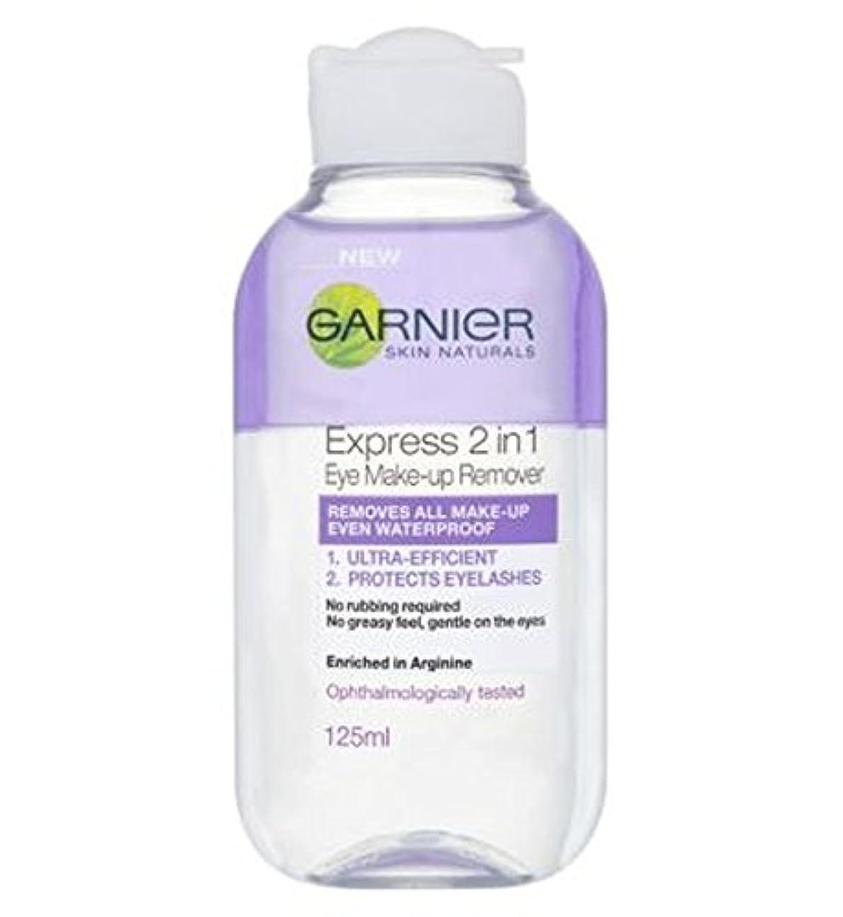 脱臼する交通みぞれGarnier Express 2in1 eye make up remover 125ml - ガルニエ急行の2In1の目は、リムーバー125ミリリットルを作ります (Garnier) [並行輸入品]