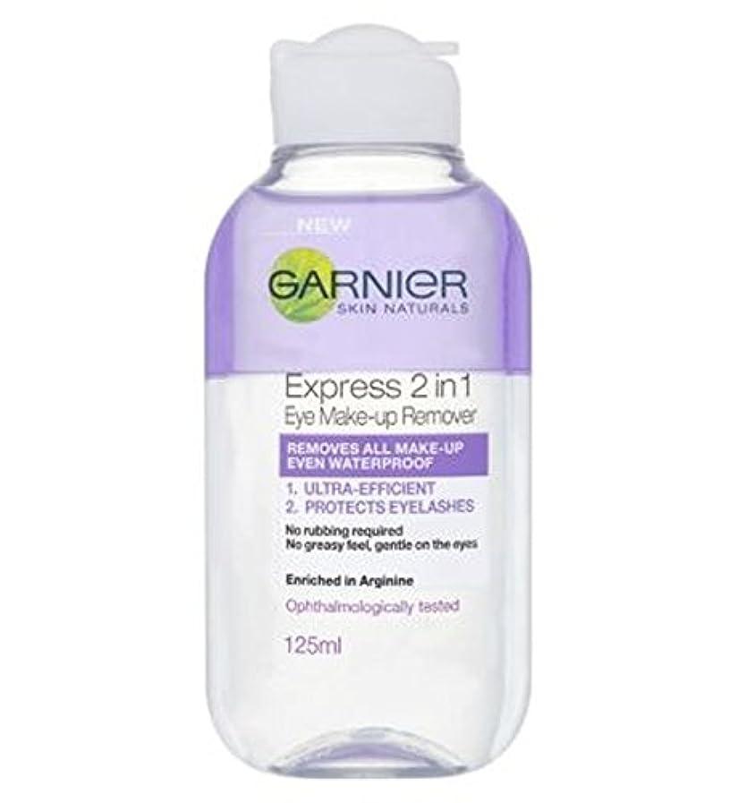 人口フォージ椅子ガルニエ急行の2In1の目は、リムーバー125ミリリットルを作ります (Garnier) (x2) - Garnier Express 2in1 eye make up remover 125ml (Pack of 2)...
