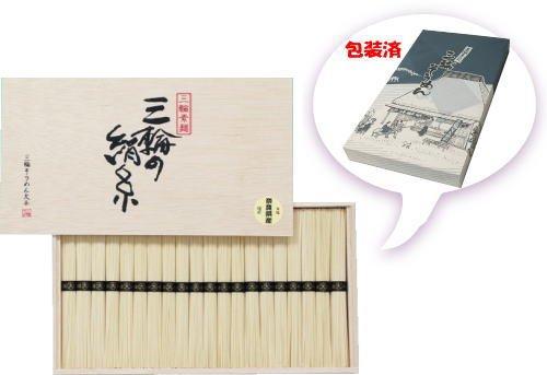 三輪大手 三輪の絹糸 木箱 1kg(50gx20束)TK−30(包装済)x 3箱セット
