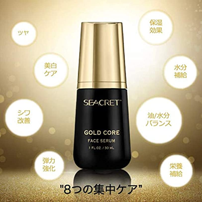 ゆるくソーシャル反発するSEACRET(シークレット) 24K金 タイムレスフェイスセーラム GOLD CORE TIMELESS FACE SERUM 30ML