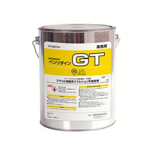 サンゲツ ベンリダイン カーペットタイル・OTタイル・ピールアップ専用接着剤 3kg GT (水性) BB-353