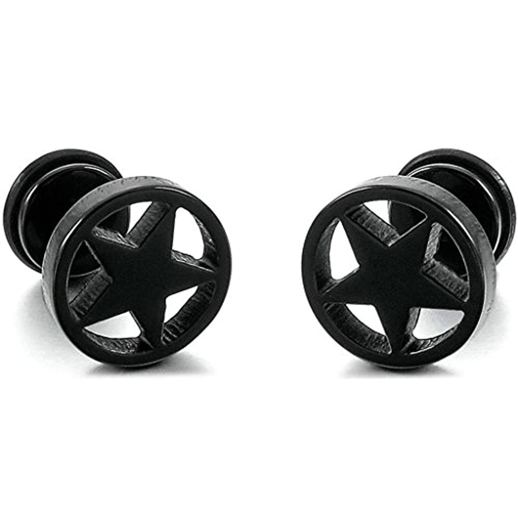 世界的に最後の長方形Aooazジュエリー ステンレスメンズイヤリング ブラック スター スタッド フープ イヤリング 10mm 結婚式 好きなメッセージが刻印できる