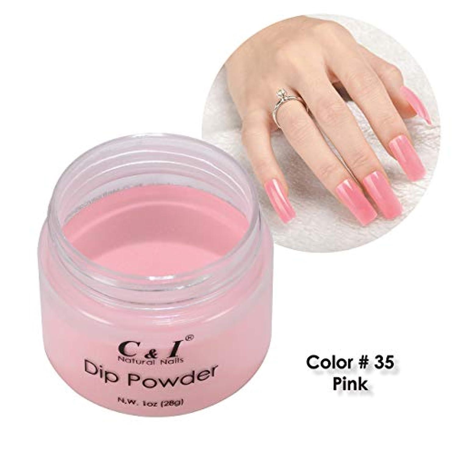 資本ピンクお嬢C&I Dip Powder ネイルディップパウダー、ネイルカラーパウダー、カラーNo.35