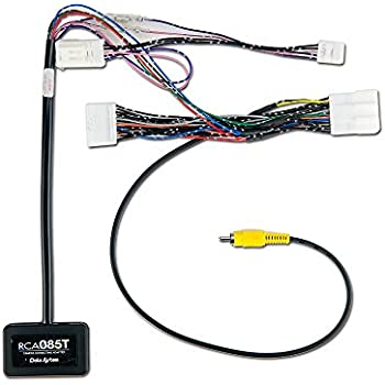データシステム(Datasystem)リアカメラ接続アダプター RCA085T