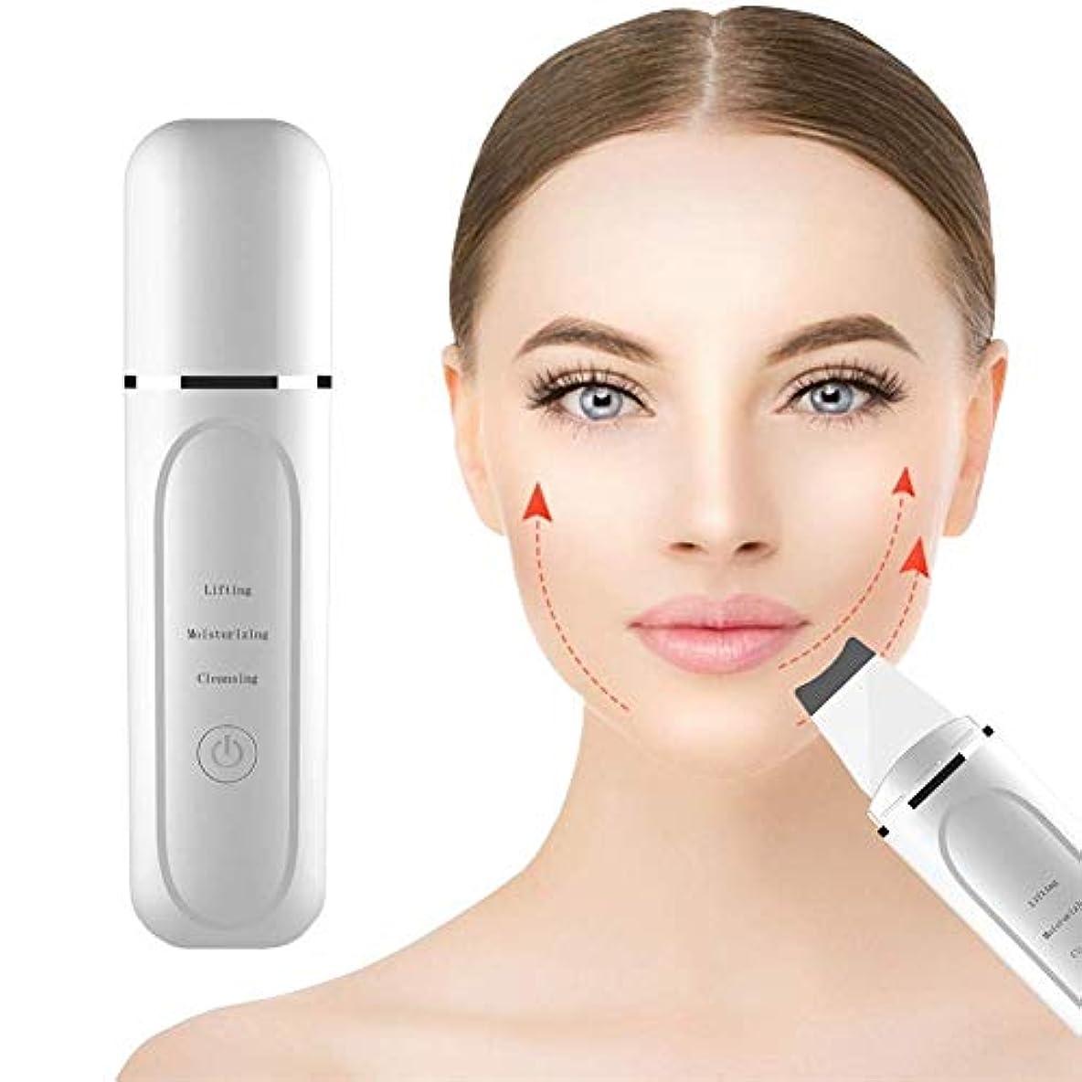 招待ありがたい農業黒ずみを除去するための顔の皮膚スクラバーポータブル死んだ皮膚超音波顔スクラバースキンケア剥離しわ除去機クリーナー顔の美容装置