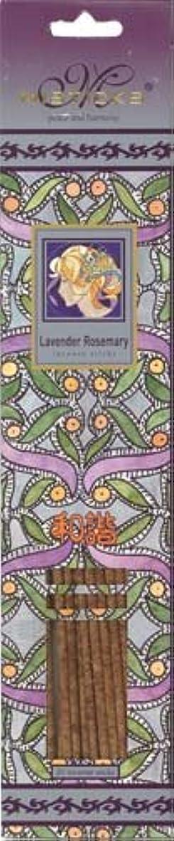 元気なリアル監査Misticks ミスティックス Lavender Rosemary ラベンダーローズマリー お香 20本入