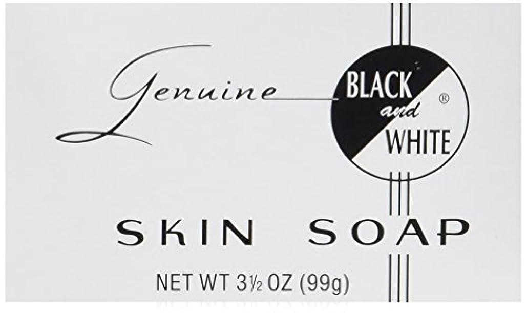 マーケティング洗う盟主Black and White スキンソープ、3.5オンス 1パック