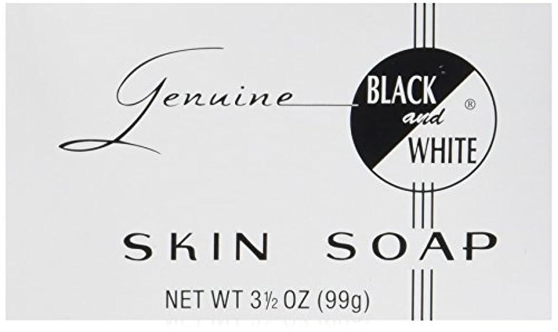 消費者年齢頭Black and White スキンソープ、3.5オンス 1パック