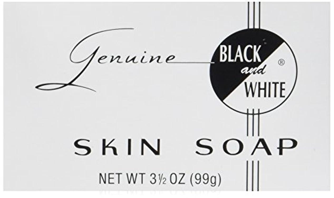 試みサロン魅力的Black and White スキンソープ、3.5オンス 1パック
