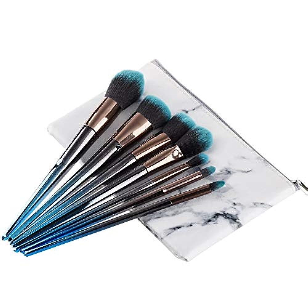 文字びっくりする怒りAMLIN JO メイクブラシ 7本セット フェイスブラシ 化粧筆 コスメ 高級タクロン 化粧ポーチ付き ブルー