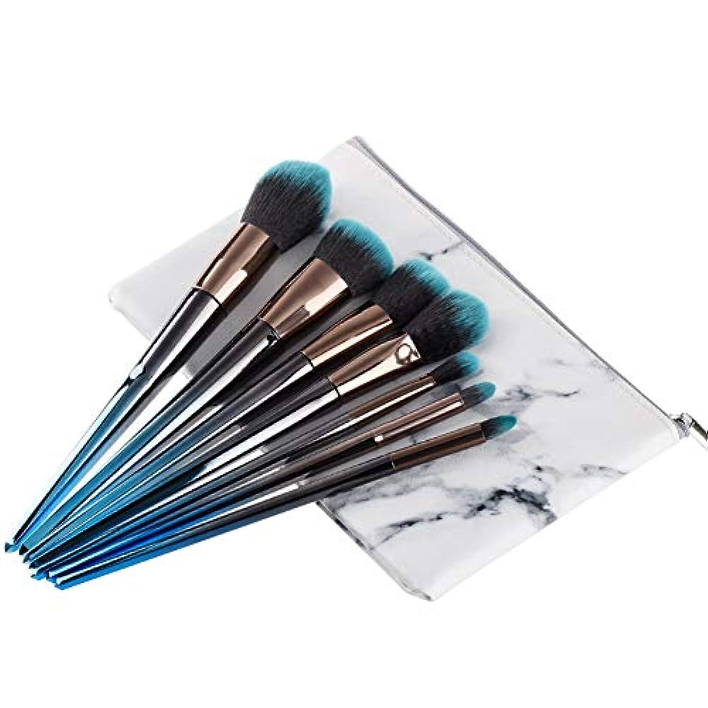 シルクひいきにする外国人AMLIN JO メイクブラシ 7本セット フェイスブラシ 化粧筆 コスメ 高級タクロン 化粧ポーチ付き ブルー