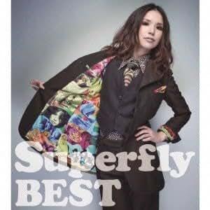 Superfly BEST (初回生産限定盤)