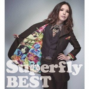 Superfly BEST (初回生産限定盤)の詳細を見る
