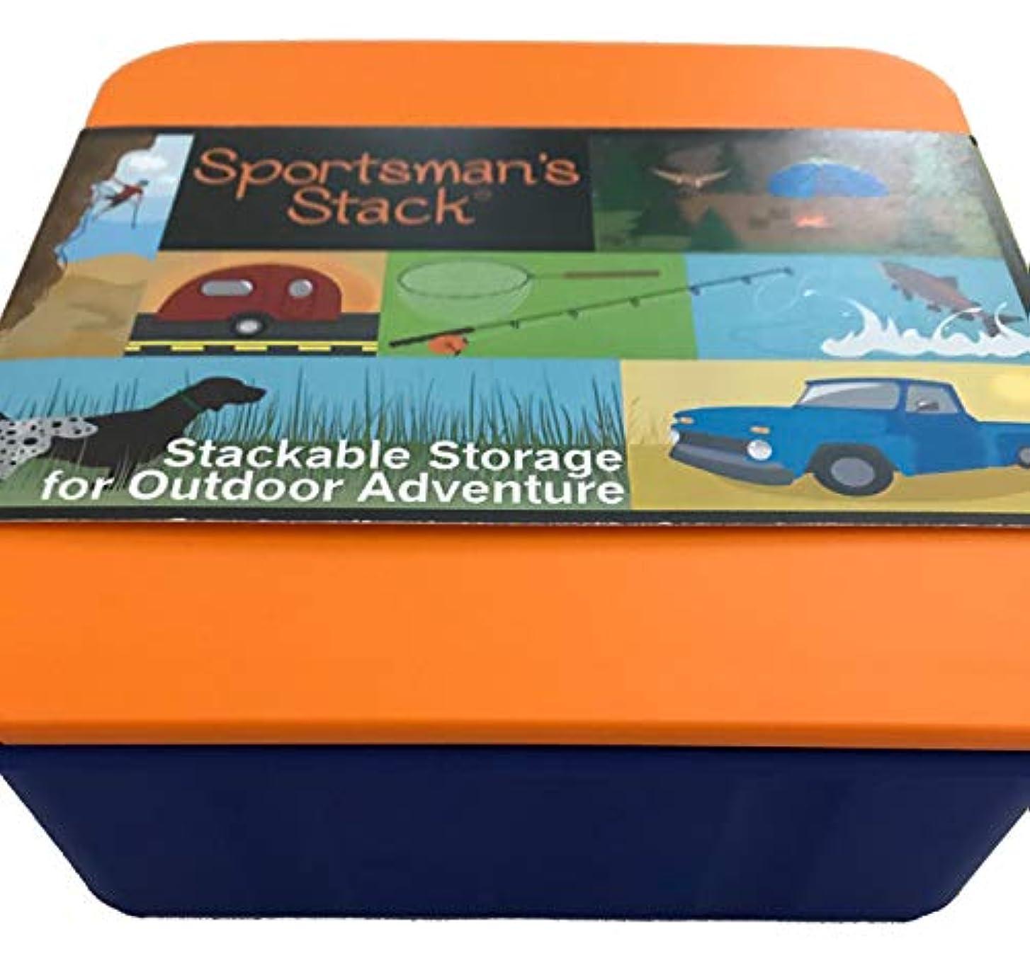 説明的勇気のある見積りSportsman's Stack Noble Industries 拡張可能なストレージキューブ 釣りタックルボックス ハンティングギア アウトドアスポーツ