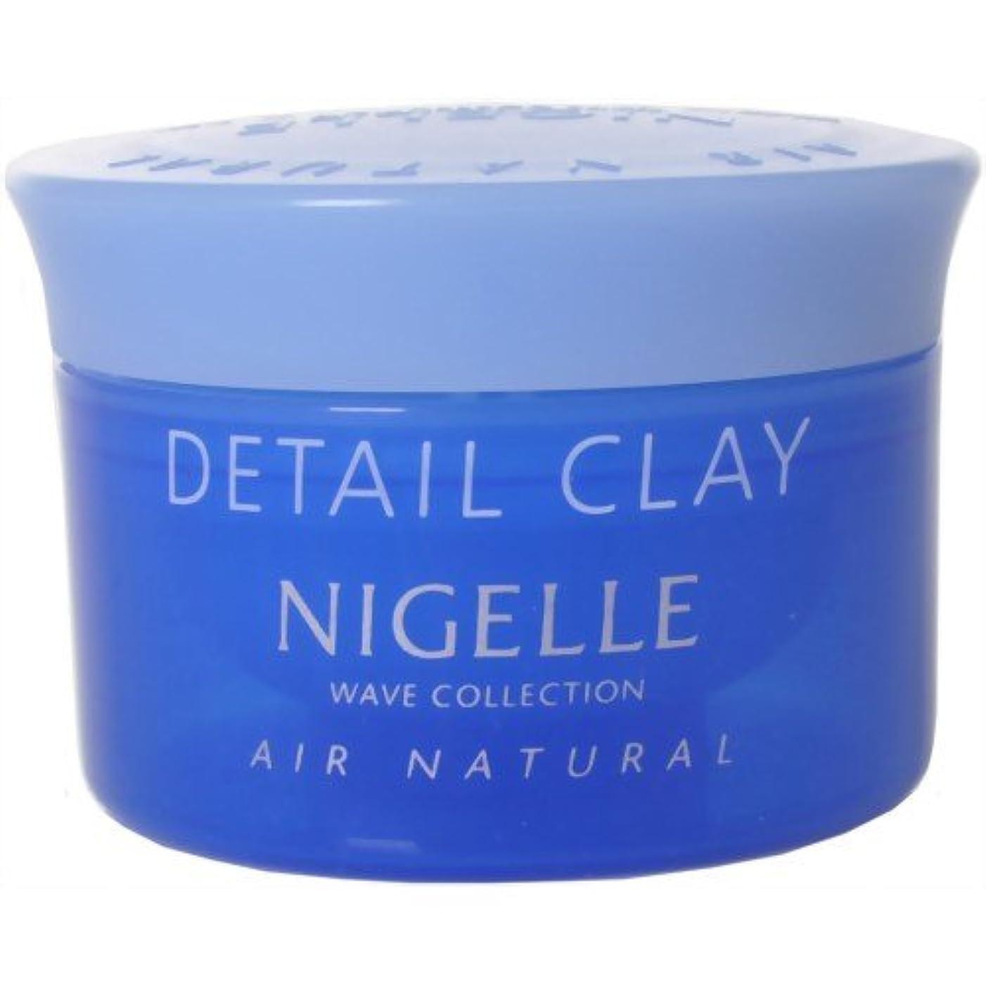 スキップ洗剤共感するミルボン ニゼル ディテール クレイ 40g