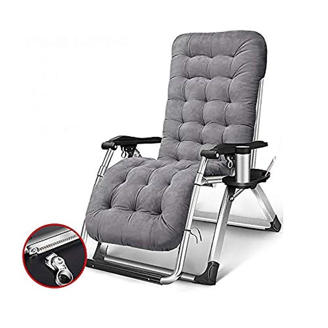アーネストシャクルトン計画的侵略Super Kh® 折り畳み式椅子の椅子の椅子高齢者のレジャーのアームチェア調節可能な庭のリクライニング夏のビーチチェア軽量取り外し可能なクッション (色 : Gray)