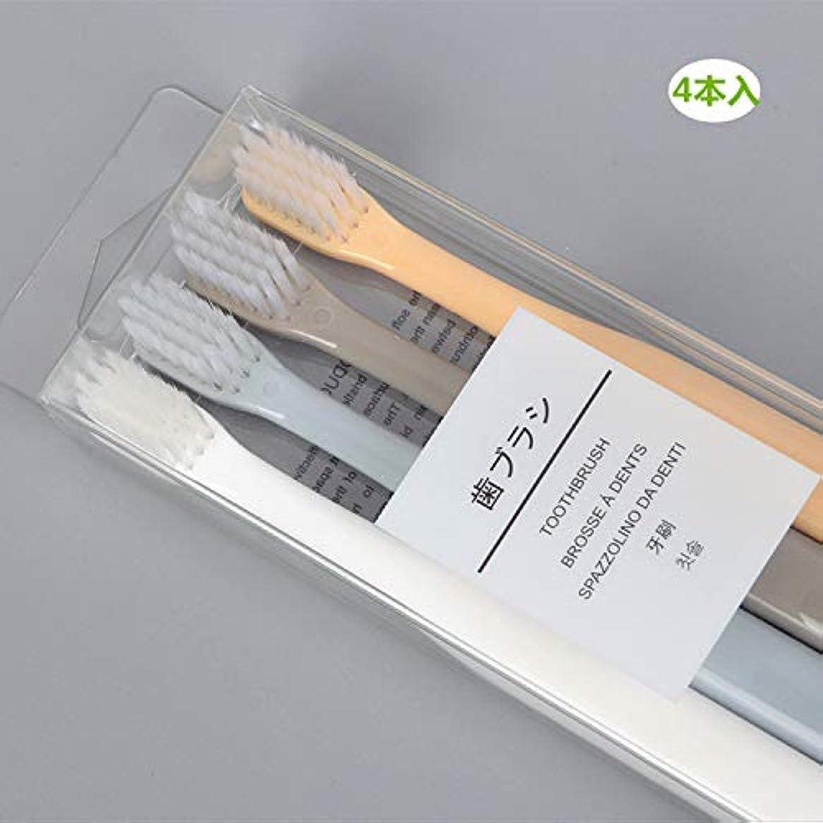 篭リングバック盟主歯ブラシ 柔らかい 小型ヘッド 超コンパク クリスタルボックス 大人用 (4本セット)