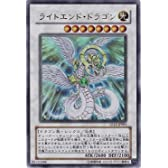 遊戯王 ライトエンド・ドラゴン 【ウルトラ】 LE12-JP001