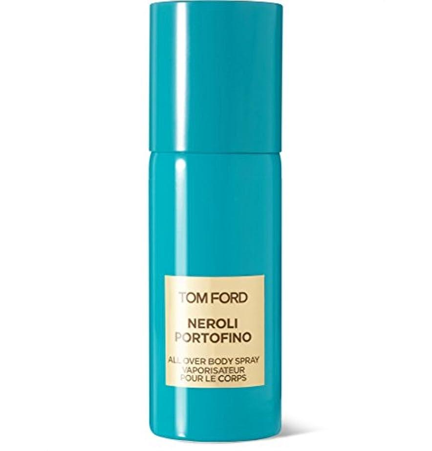 対応チューブおもてなしTom Ford Private Blend 'Neroli Portofino' (トムフォード プライベートブレンド ネロリポートフィーノ) 5.0 oz (150ml) Body Spray
