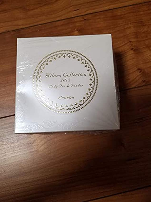 スキムきれいにお父さんカネボウ ボディフレッシュパウダー ミラノ コレクション 2013 SPF19/PA++ 30g【限定】
