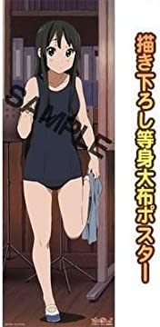 けいおん!! Blu-ray Disc第5巻 初回特典 描き下ろし 等身大布ポスター 秋山澪