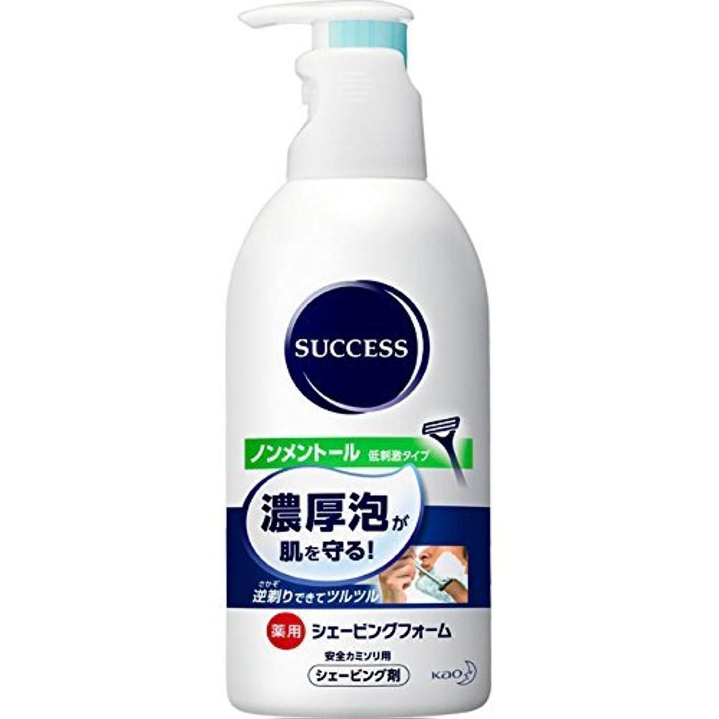 女王ランプバレル【まとめ買い】サクセス薬用シェービングフォーム(ノンメントール)/250g ×2セット