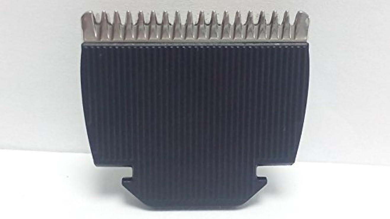 地震炎上泣き叫ぶシェーバーヘッドバーバーブレード フィリップス Philips QT4000 QT4001 QT4002 QT4004 QT4001/15 フィリップス ノレッコ ワン・ブレード 交換用ブレード Shaver Razor Head Blade clipper Cutter