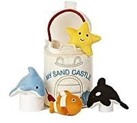 "Aurora World Baby Talk My Sand Castle Carrier Plush, 8"" by Aurora World Inc. [並行輸入品]"