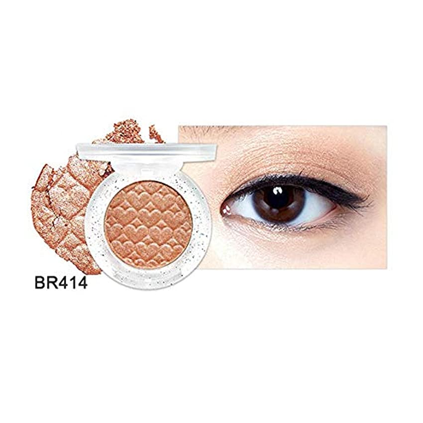セミナー原油刺しますETUDE HOUSE Look At My Eyes - BR414 Fig Pound Cake (並行輸入品)