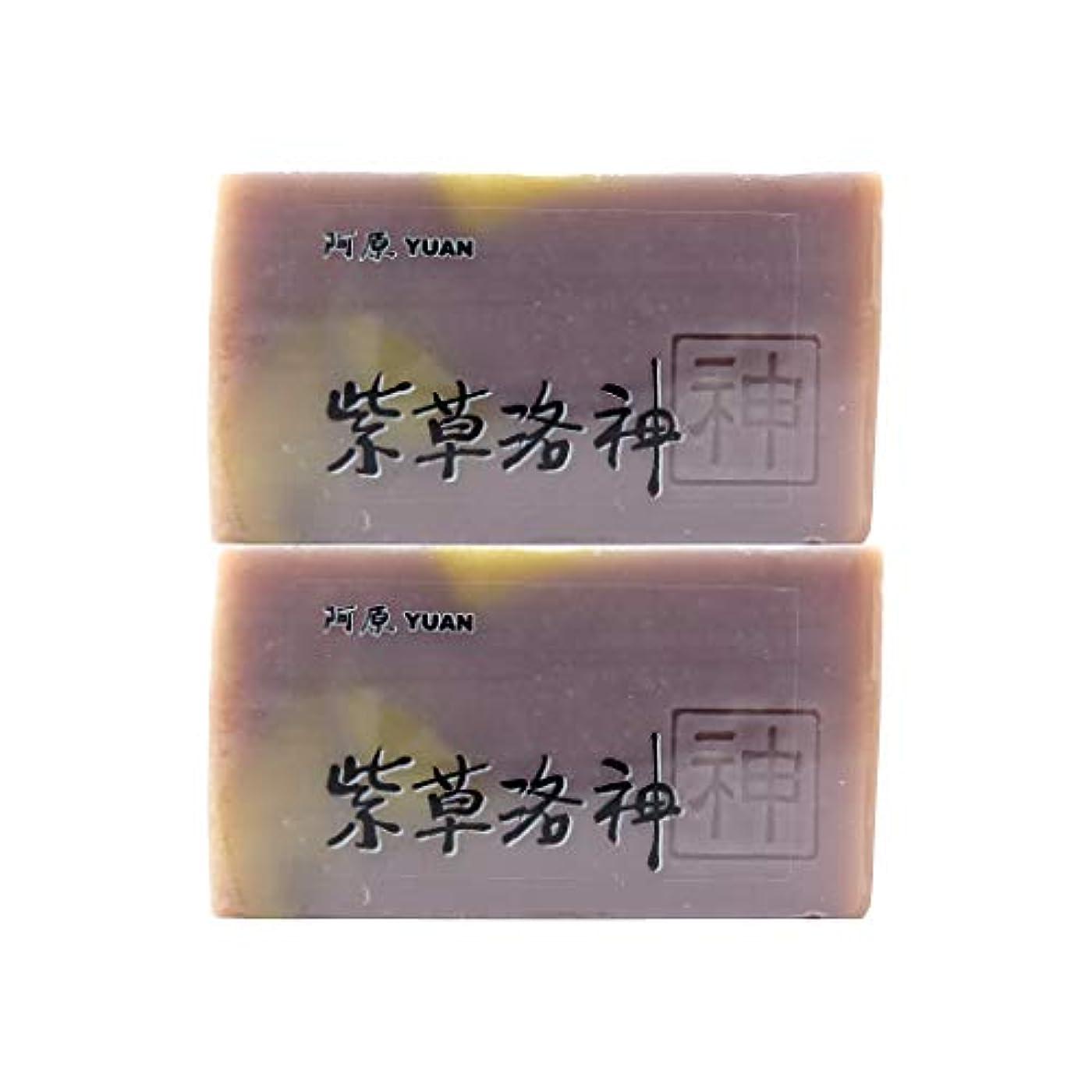 いらいらさせるオーガニック意志ユアン(YUAN) ハイビスカスソープ 100g (2個セット)