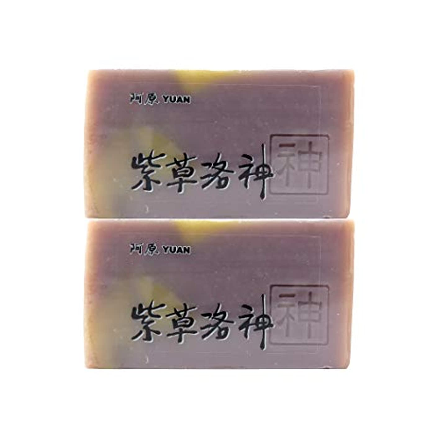 手ブレイズ破壊的なユアン(YUAN) ハイビスカスソープ 100g (2個セット)