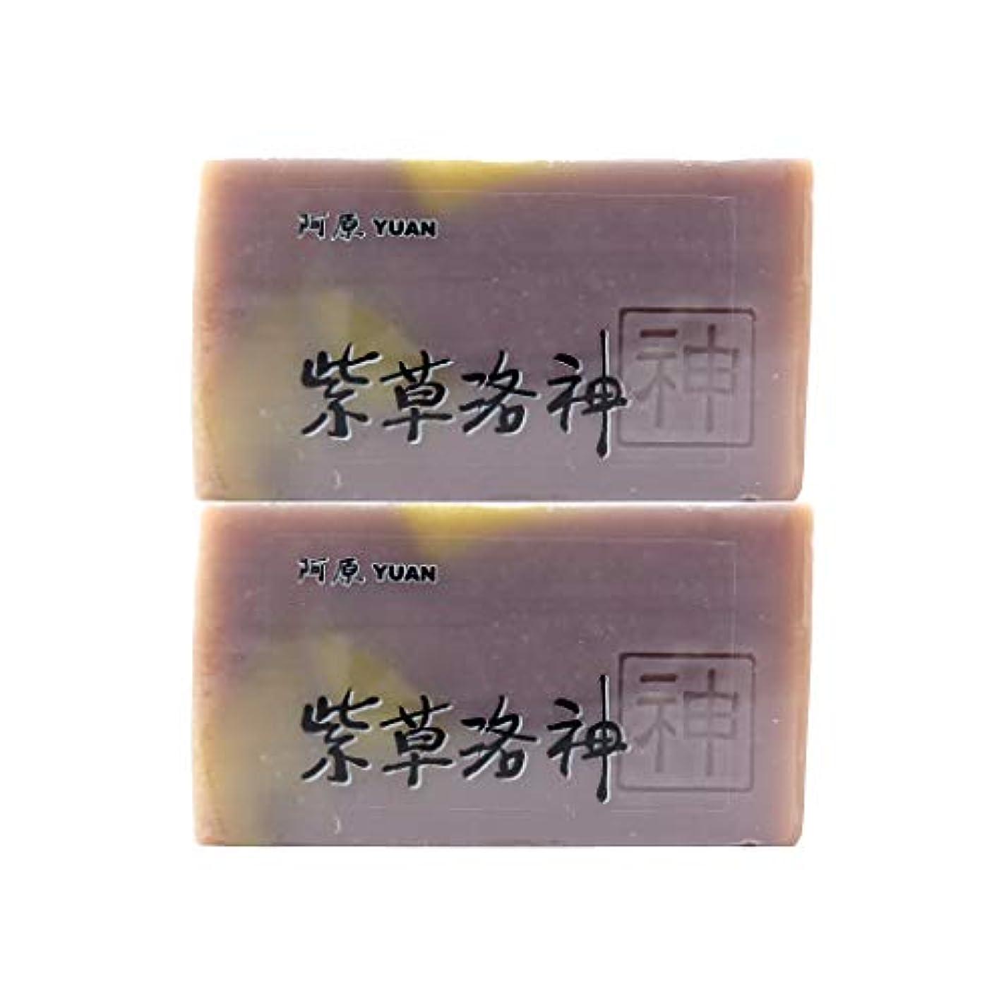返還三番柱ユアン(YUAN) ハイビスカスソープ 100g (2個セット)