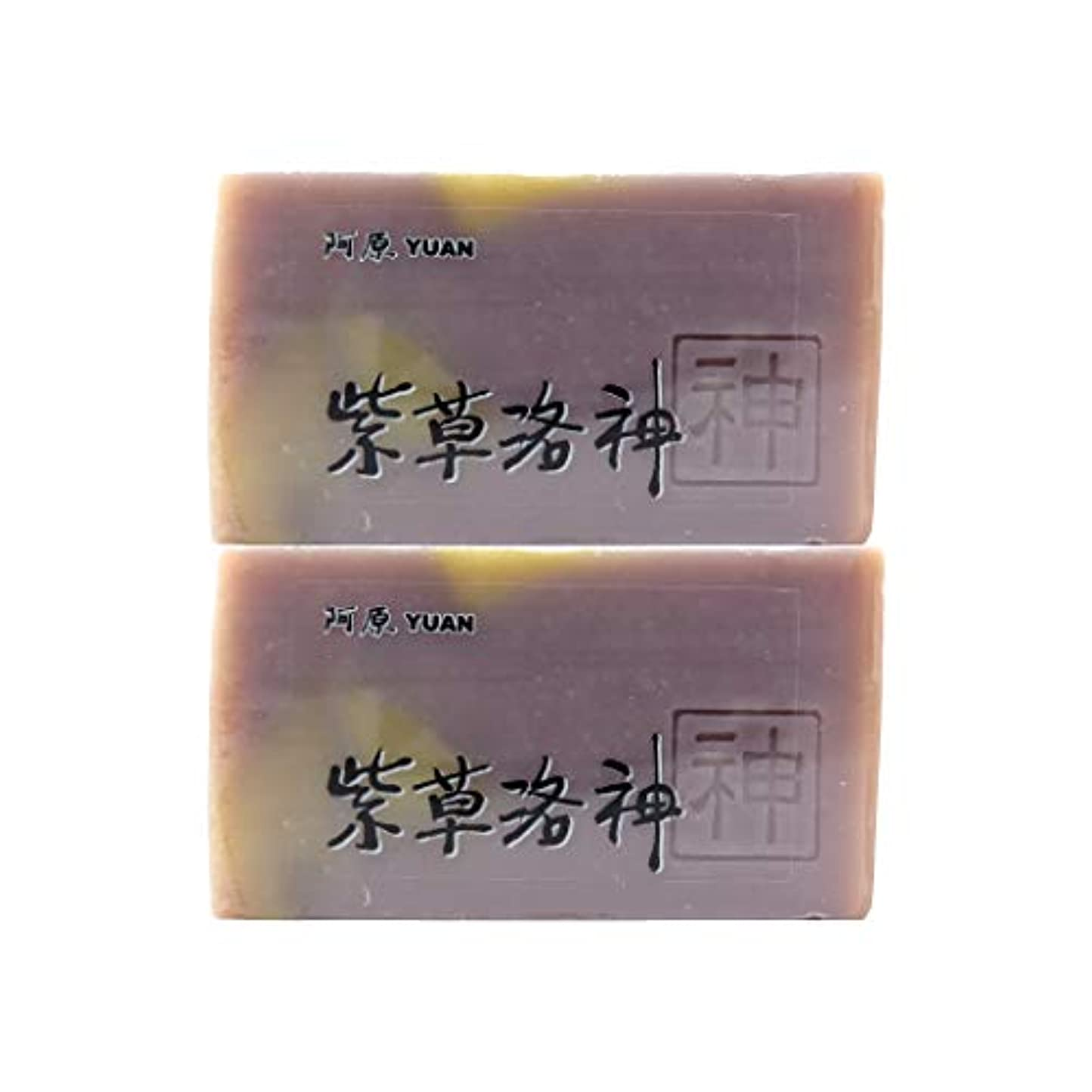 破裂サワーリムユアン(YUAN) ハイビスカスソープ 100g (2個セット)