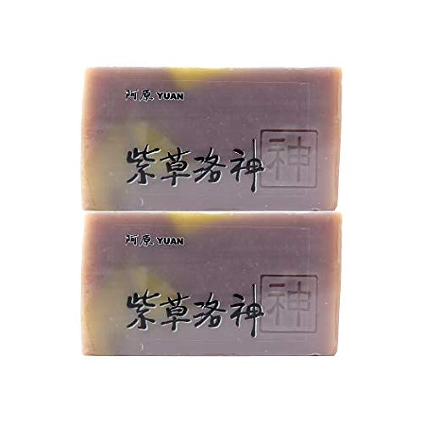 明示的にネックレット差し迫ったユアン(YUAN) ハイビスカスソープ 100g (2個セット)
