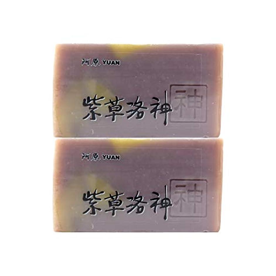 差別的の中でローブユアン(YUAN) ハイビスカスソープ 100g (2個セット)