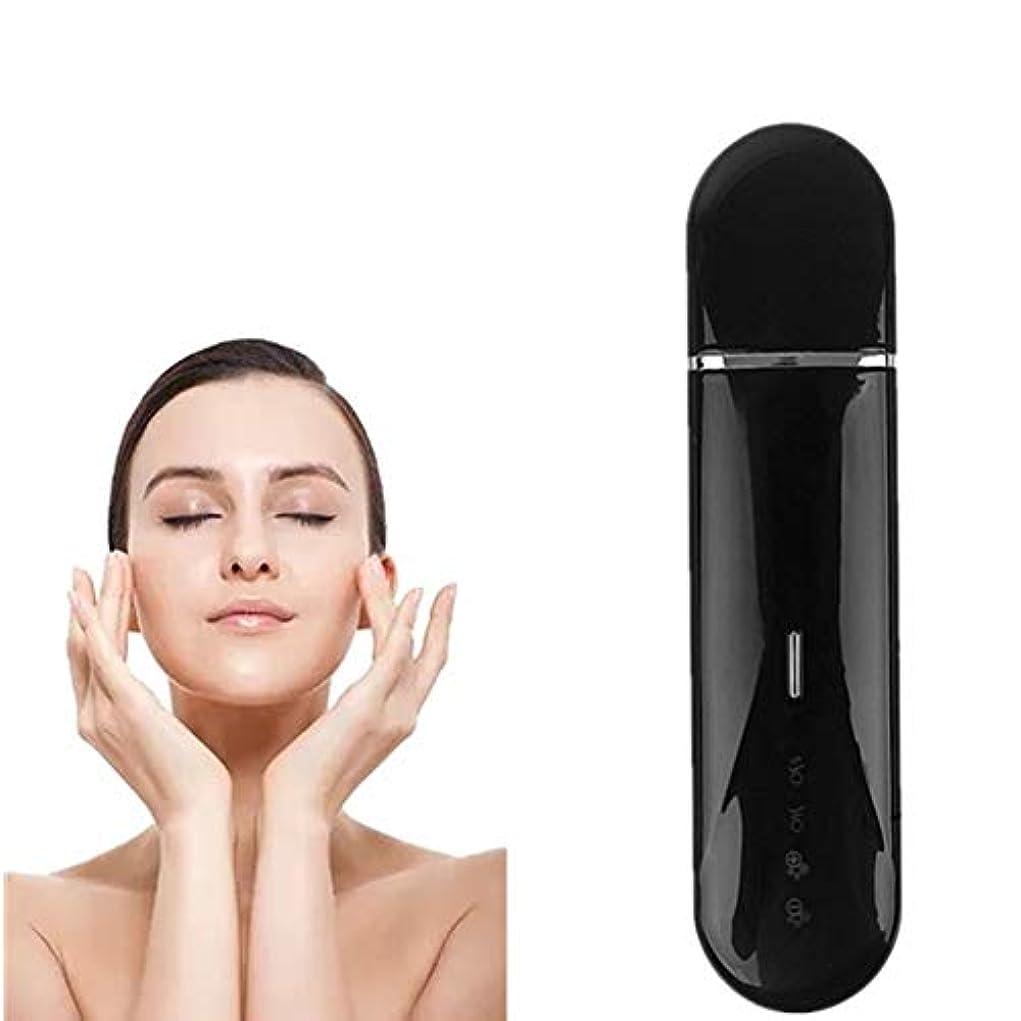 オデュッセウスレプリカ費やす顔の皮膚スクラバー?フェイシャル美容機器のUSB充電式デバイスブラックヘッドリムーバー毛穴掃除機モードツールスキンケアピーリングしわ除去機 - 黒のピーリング?フェイシャルリフティング