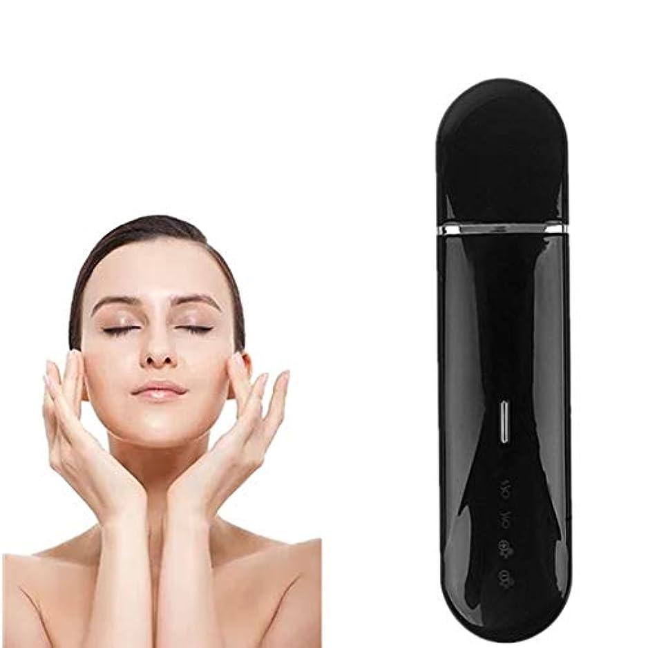 選択ペットロック解除顔の皮膚スクラバー?フェイシャル美容機器のUSB充電式デバイスブラックヘッドリムーバー毛穴掃除機モードツールスキンケアピーリングしわ除去機 - 黒のピーリング?フェイシャルリフティング