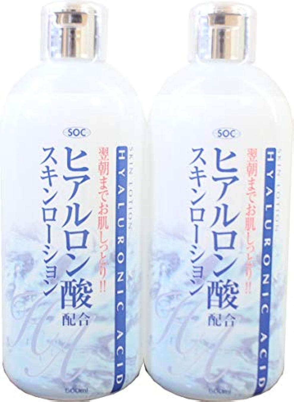 SOC スキンローション ヒアルロン酸 500ml ×2セット