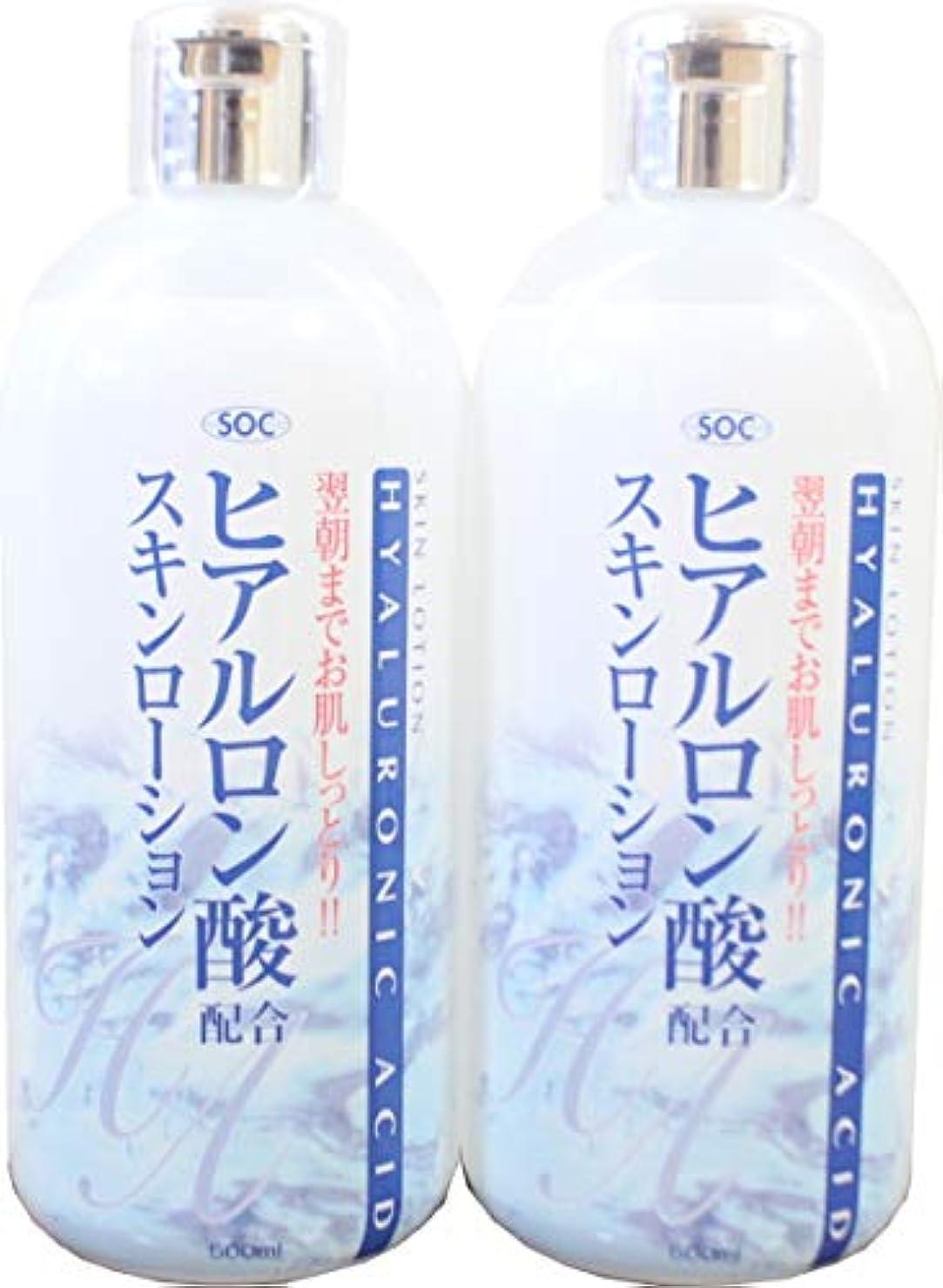 柔らかいところで小川SOC スキンローション ヒアルロン酸 500ml ×2セット