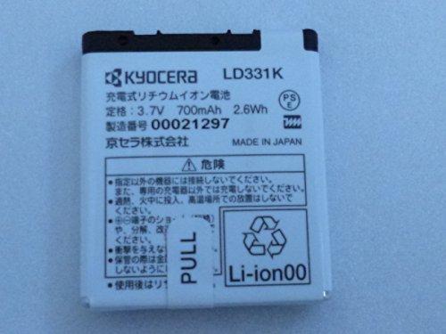 ウィルコム 純正電池パック LD331K 京セラ ウィルコム