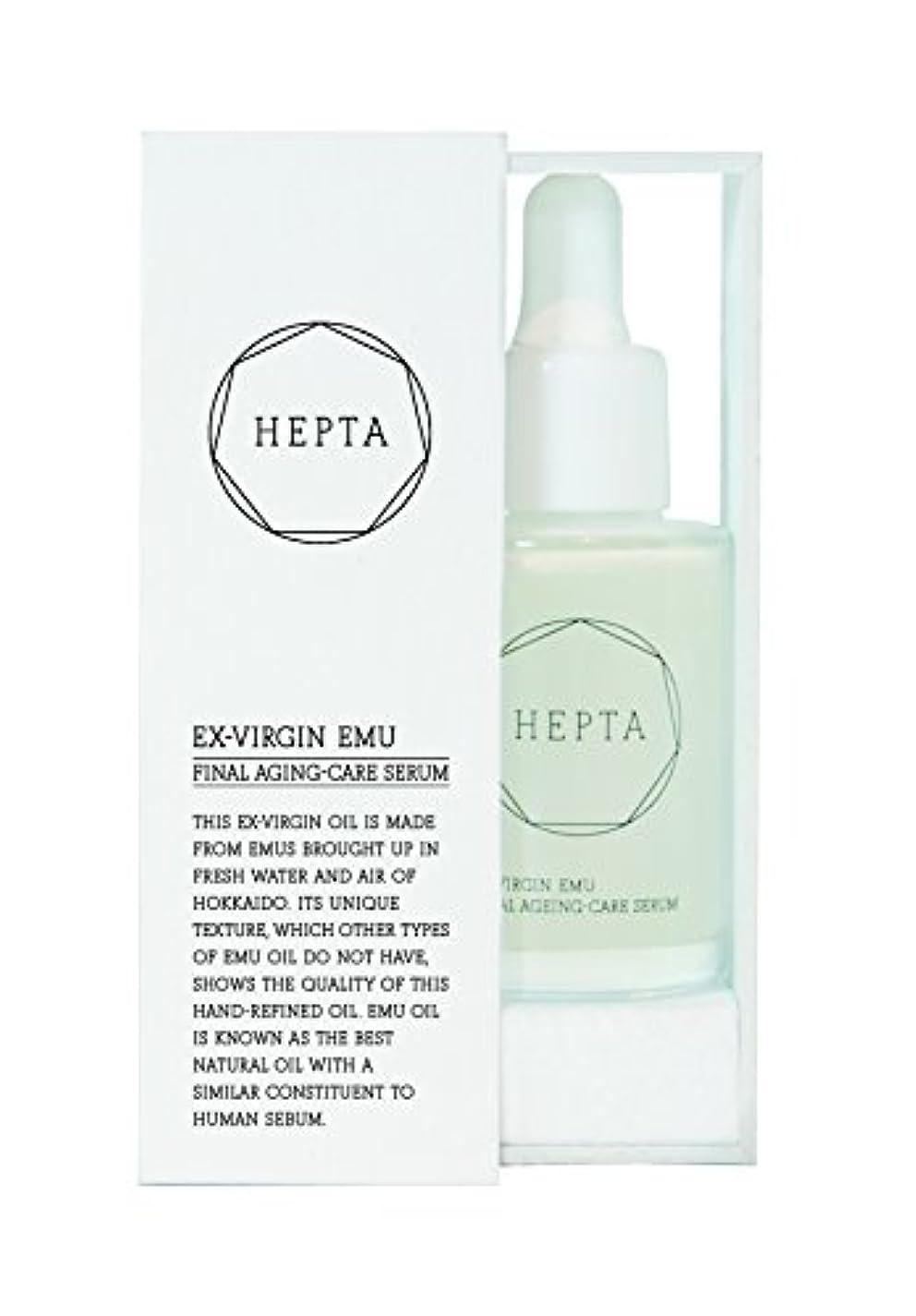 栄光のレシピ達成HEPTA ファイナルエイジングケアセラム 30ml (北海道産エミューオイル原液100%)