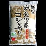 新潟県 南魚沼産 有機JAS認定 有機栽培米 白米 コシヒカリ 精米 5kg 平成29年産 新米