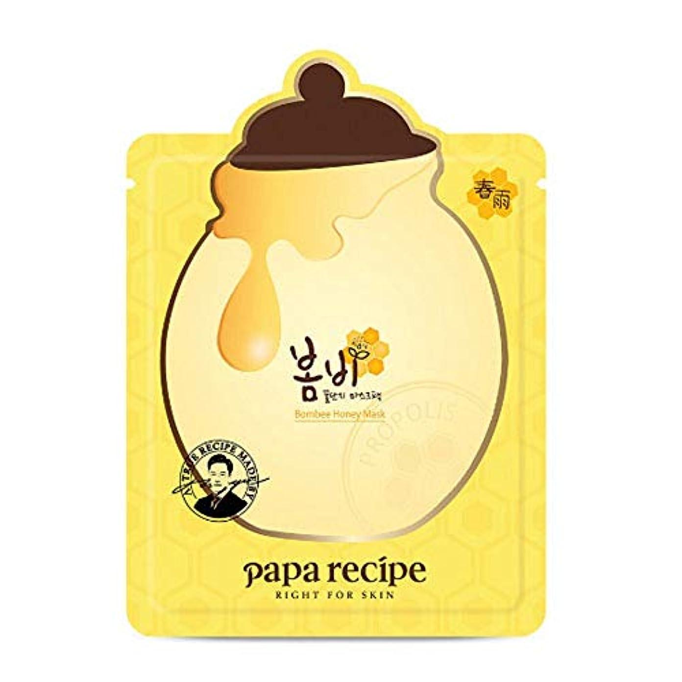 薄める贅沢な粘性のPaparecipe(パパレシピ)ポンビ ハニーマスクパックシート10枚セット