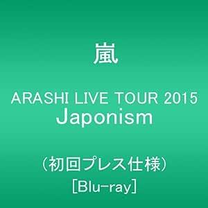 ARASHI LIVE TOUR 2015 Japonism(初回プレス仕様) [Blu-ray]