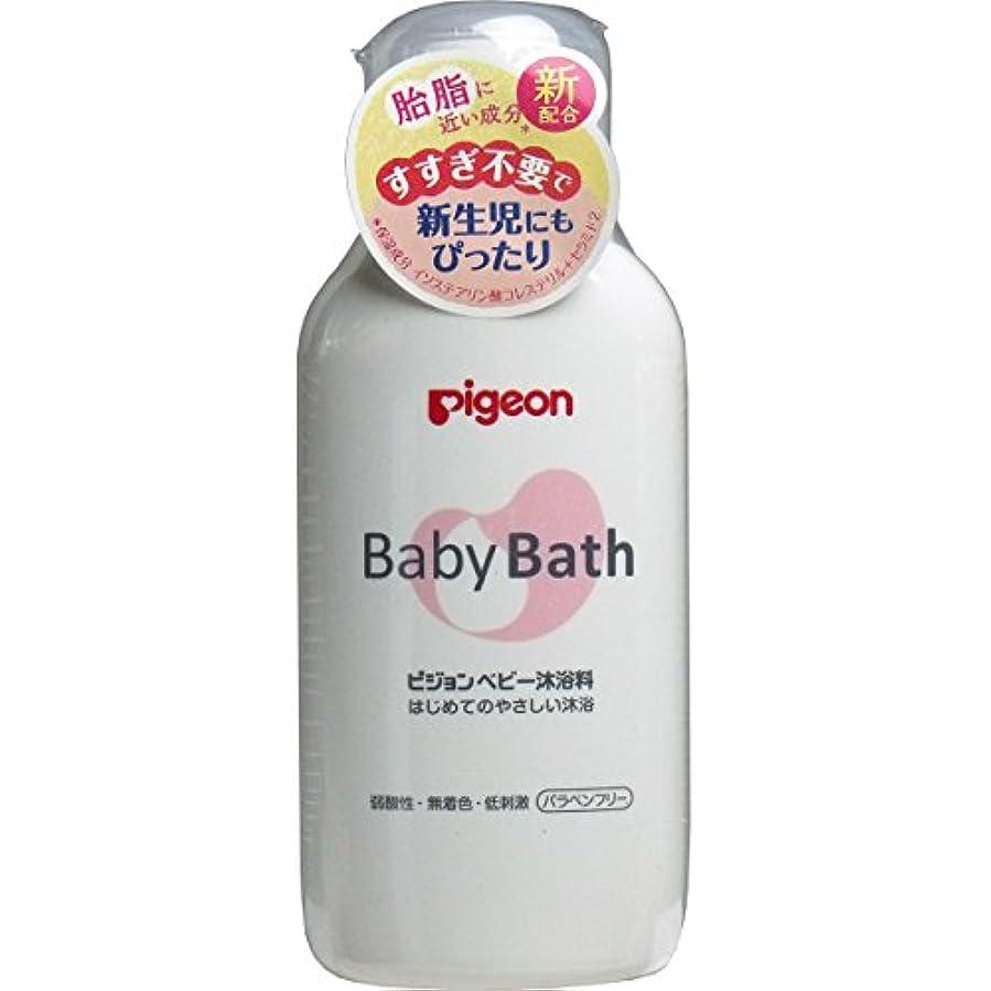 特異性一口交響曲ベビー用品 スキンケア 赤ちゃん用品 沐浴料 すすぎ不要で新生児にもピッタリ!250mL