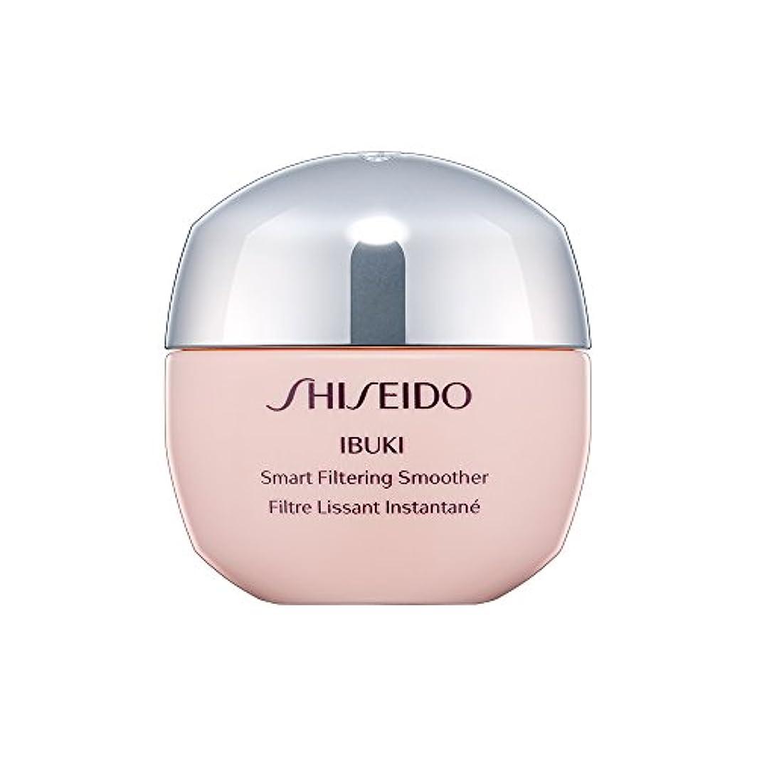 ホイットニー資本眠いです資生堂 IBUKI Smart Filtering Smoother 20ml/0.67oz並行輸入品