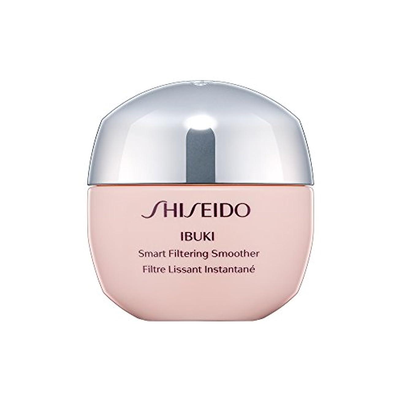 欠席オレンジ毒性資生堂 IBUKI Smart Filtering Smoother 20ml/0.67oz並行輸入品