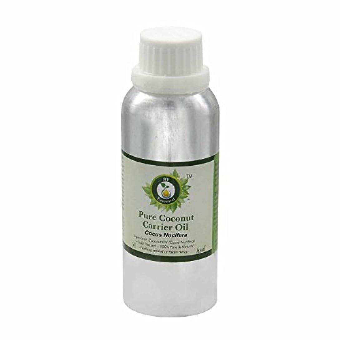アボート道路を作るプロセス企業R V Essential 純粋なココナッツキャリアオイル300ml (10oz)- Cocus Nucifera (100%ピュア&ナチュラルコールドPressed) Pure Coconut Carrier Oil