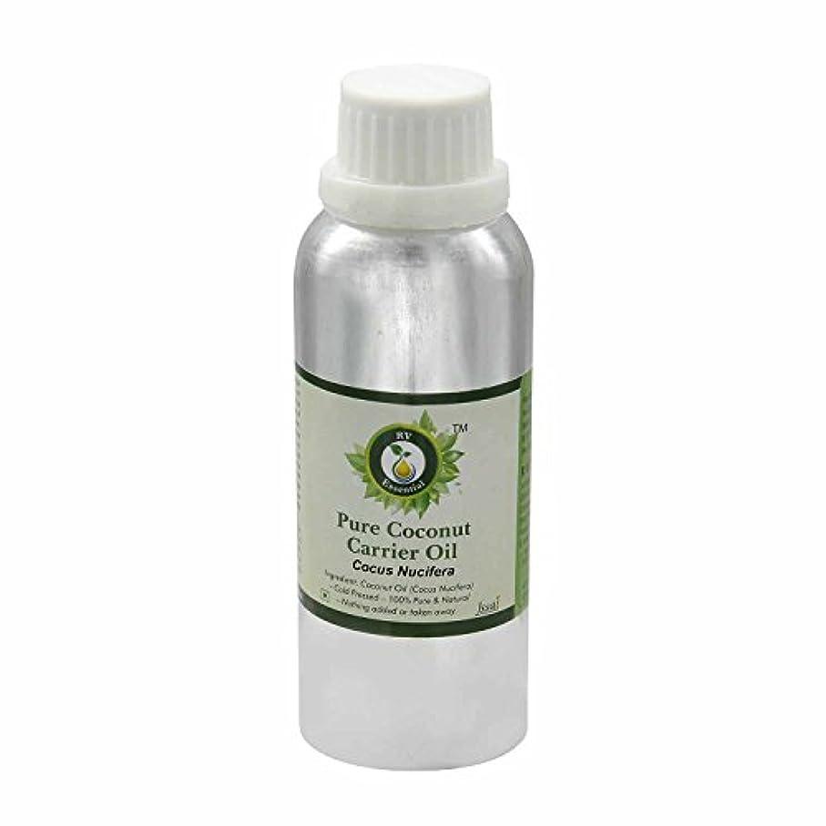 気取らないアラートチャーミングR V Essential 純粋なココナッツキャリアオイル300ml (10oz)- Cocus Nucifera (100%ピュア&ナチュラルコールドPressed) Pure Coconut Carrier Oil